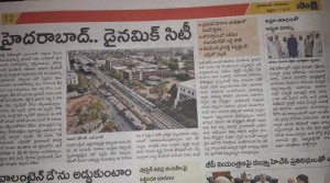 Ameerpet to Hitech city metro Operations