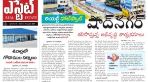 shandnagar is being Real estate Hotspot for  Hyderabad